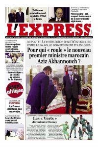 L'express quotidien du 13/10/2021